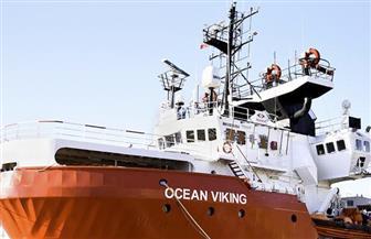 سفينة أوشن فايكنج تنقذ 50 مهاجرا بحريا