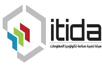 """""""ايتيدا"""": تطبيق منظومة فعالة للتوقيع الإلكتروني بقناة السويس للتأمين"""