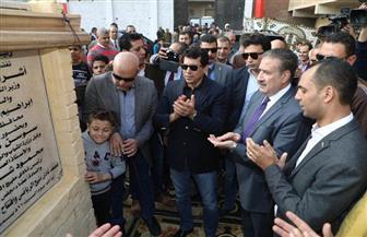 محافـظ المنوفية ووفد من وزارة الشباب يفتتحون صالة ألعاب ومبنى إداري | صور