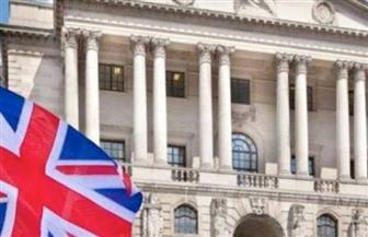 المملكة المتحدة تصدر قطعة نقدية جديدة لمناسبة بريكست