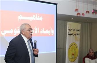 انطلاق دورة إستراتيجيات الأمن القومي الأولى للمعلمين بالتعاون مع أكاديمية ناصر العسكرية