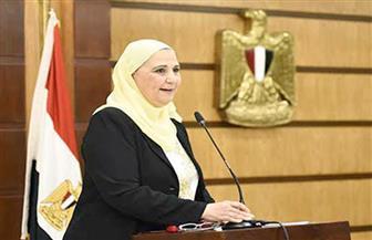 """وزيرة التضامن تتلقى تقريرا بخصوص مشروع """"مودة"""".. تعرف على التفاصيل"""