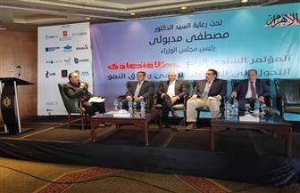 """مستثمرون بمؤتمر """"الأهرام الاقتصادي"""": سعر الفائدة على القروض يجب ألا يتعدى 10%"""