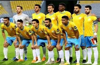 لاعبو الإسماعيلي يغادرون للقاهرة لملاقاة المقاولون غدا بالدوري