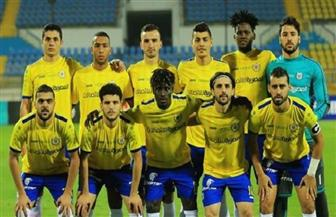 قائمة الإسماعيلي لمواجهة الاتحاد السكندري في البطولة العربية