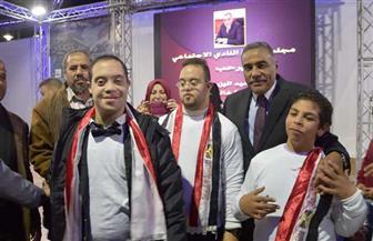 محافظ مطروح يشهد الاحتفال باليوم العالمي للأطفال ذوي الهمم| صور