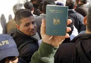 تعرف على آخر فرصة لتصويب أوضاع العمالة المصرية والوافدة إلى الأردن