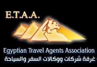 تدريب 4825 موظفا بشركات السياحة