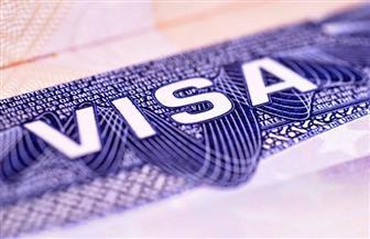 البرتغال تضع حدا لتجارة بيع التأشيرات للإيرانيين
