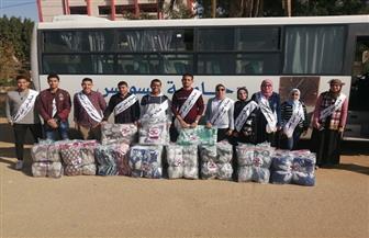 طلاب من أجل مصر بجامعة السويس توزع بطاطين على الأسر الأكثر احتياجا | صور