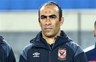 خمسة ملفات على طاولة عبد الحفيظ مع لاعبي الأهلي