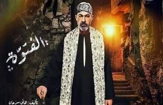 """ياسر جلال: نبوت """"الفتوة"""" يقاوم الظالم لأجل المظلوم.. والجائزة الحقيقية رضا ربنا وحب الناس"""