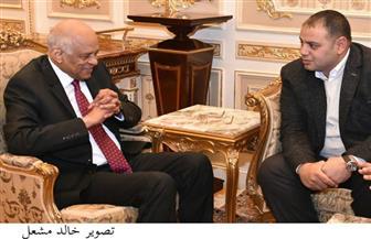 علي عبد العال يستقبل نجل نائب ملوي الراحل | صور
