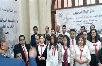 كورال لذوي القدرات الخاصة ضمن حفل مركز الإبداع بكلية التربية الموسيقية بجامعة حلوان