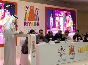 مجدي الهواري ينشر صورا من المؤتمر الصحفي بالرياض لمسرحية علاء الدين