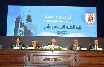 عرض فيلم يرصد تطورات إنشاء الفرع الدولي لجامعة القاهرة باحتفالية عيد العلم