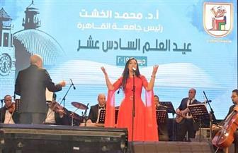 مروة ناجي تحيي حفلا فنيا بجامعة القاهرة