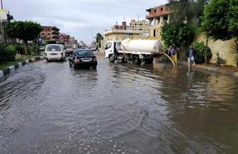 البحيرة تعلن حالة الطوارئ.. والأمطار تغرق الشوارع