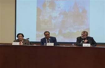 """انطلاق فعاليات """"العام الثقافي المصري الروسي 2020"""" بالمركز القومي للترجمة   صور"""