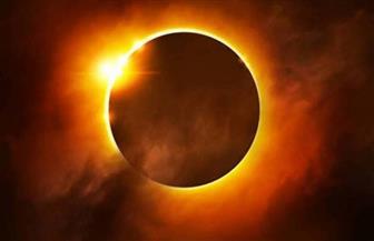 """غدا كسوف حلقي للشمس.. تعرف على مراكزه واستعد للمشاهدة """"بشروط"""""""