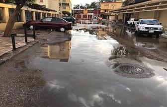 برك المياه تغرق الشوارع.. طقس سيئ وأمطار غزيرة في كفر الشيخ   صور