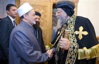 البابا تواضروس يستقبل الإمام الأكبر شيخ الأزهر للتهنئة بعيد الميلاد