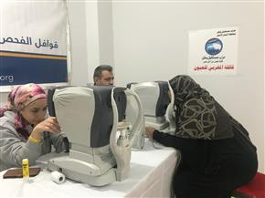 الكشف على 350 حالة خلال قافلة طبية مجانية لأمراض العيون بالغردقة | فيديو وصور