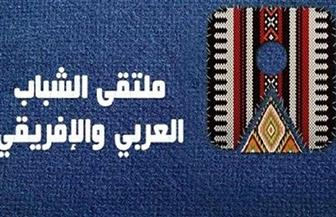 """""""هنعيشها صح"""" ماراثون إفريقي بأسوان في ختام ملتقي الشباب العربي"""