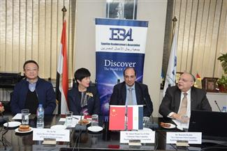 تعاون بين جمعية رجال الأعمال ومقاطعة فوشان الصينية لتعزيز التجارة والاستثمار| صور