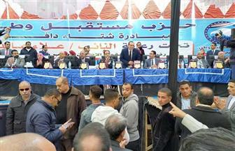 """""""مستقبل وطن"""" ينظم احتفالية لتدشين مبادرة """"شتاء دافئ"""" فى الصف.. وتوزيع 1200 بطانية على الأسر الأكثر احتياجًا"""