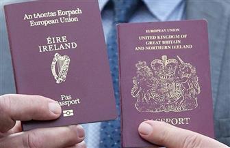 إيرلندا تصدر عددا غير مسبوق من جوازات السفر لدى اقتراب بريكست