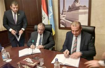 بروتوكول تعاون لتطوير 7 مناطق غير مخططة بالإسكندرية