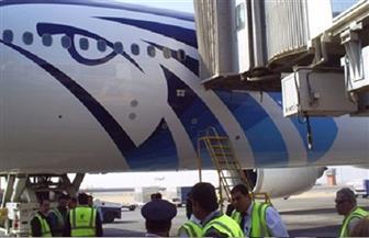 """عودة طائرة مصر للطيران المتجهة إلى """"لاجوس"""" بسبب عطل فني"""