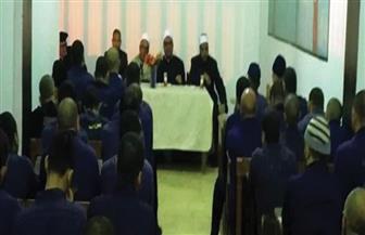 """الداخلية"""" تعقد ندوات توعوية ودينية لنزلاء سجن دمنهور"""