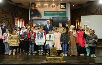 نائب محافظ كفر الشيخ يشهد ختام فعاليات المسابقة الدينية والثقافية | صور
