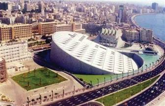 """تعرف على تفاصيل برنامج """"الباحث الزائر"""" في مكتبة الإسكندرية"""