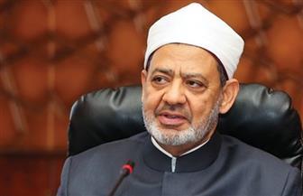 الأزهر يهنئ الرئيس والشعب المصري بالذكرى السابعة لثورة 30 يونيو