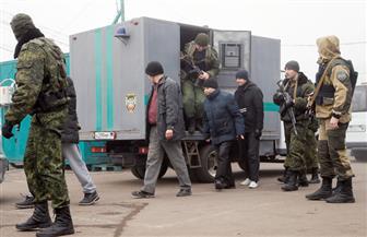 بدء تبادل جميع الأسرى بين أوكرانيا والانفصاليين الموالين لروسيا
