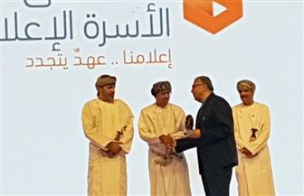 """تكريم عدد من الإعلاميين المصريين ضمن فعاليات """"ملتقى الأسرة الإعلامية"""" بسلطنة عمان"""