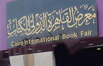 خصومات 30%  و1100 عنوان في جناحى صندوق التنمية الثقافية بمعرض الكتاب