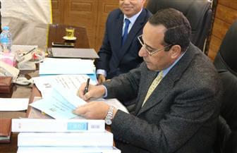 توقيع بروتوكول التحول الرقمي بشمال سيناء | صور