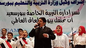«تعليم بورسعيد» تحتفل باليوم العالمي لذوي الاحتياجات الخاصة | صور