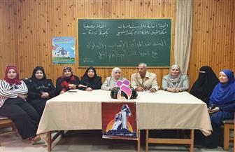«قومي المرأة» بكفر الشيخ ينظم ندوة حول «مناهضة العنف ضد المرأة» | صور