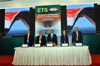 افتتاح المؤتمر العلمي الدوري للجمعية المصرية للأنفاق بالأقصر | صور