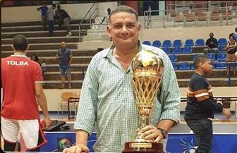 خالد القوصي مديرا لبطولة إفريقيا لكرة السلة
