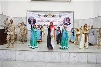 السكرتير العام لسوهاج يشهد احتفالية اليوم العالمي لذوي الإعاقة | صور