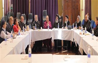 قضايا الأسرة وتفعيل دور لجنة الحوار في أولويات مجلس كنائس مصر | صور
