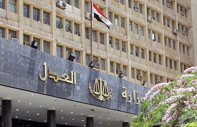 مجلس القضاء الأعلى يتسلم مذكرة لندب وتجديد ندب القضاة بوزارة العدل