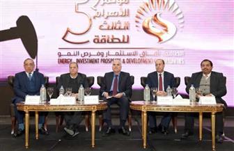 في الجلسة الأولى لمؤتمر الأهرام للطاقة.. إستراتيجية مصرية لتعظيم القيمة المضافة من المنتجات البترولية