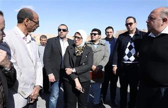 وزيرة الصحة: تسجيل 30 ألف مواطن بمنظومة التأمين الصحي الشامل بجنوب سيناء | صور